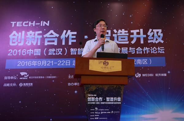 武汉经济技术开发区(汉南区)工委委员、管委会副主任李林