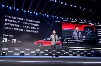 小鹏汽车G3 2000个预订单29小时售罄