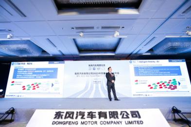 东风有限投资600亿,计划2022年销量增至260万辆