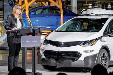 估价高达300亿美元,通用11月30日发布自动驾驶蓝图