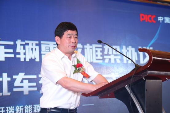 奇瑞控股集团有限公司副董事长、总经理周必仁发表致辞