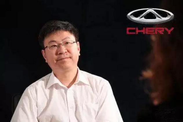 奇瑞汽车有限公司董事长兼总经理尹同跃