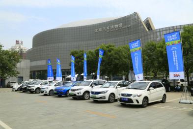 2018北京科技周开幕  新能源汽车亮相汽博分会场