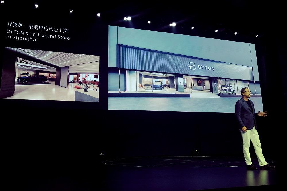 拜腾总裁戴雷介绍品牌体验店