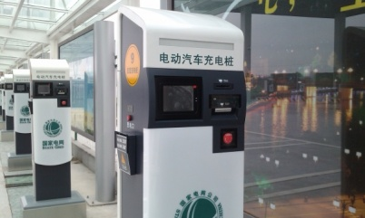 电动车推广新模式:充电桩众筹