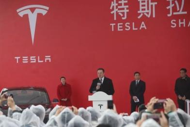 特斯拉上海工厂开工,马斯克敲响了谁的倒计时?