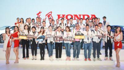 以客户为中心 倾听用户之声 东风Honda举办混动畅享Night