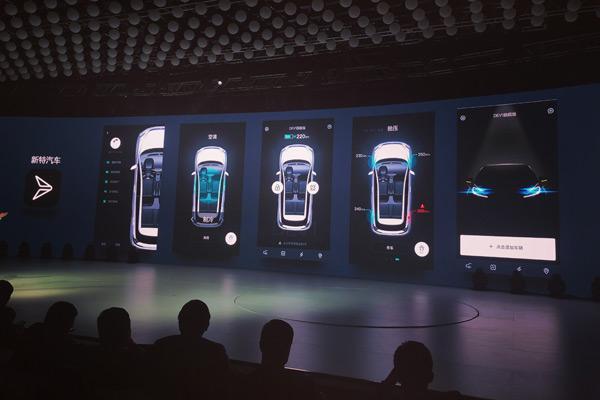 D-OS系统支持远程控制车辆