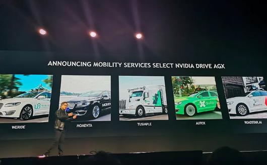 英伟达与自动驾驶初创公司合作