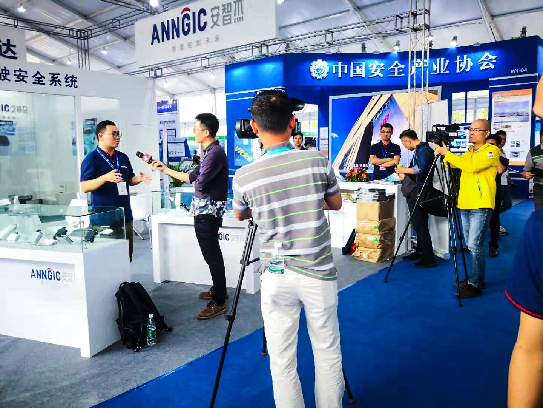 中国中央电视台、广东卫视等电视台媒体采访报道安智杰亮相交通安全产业大会