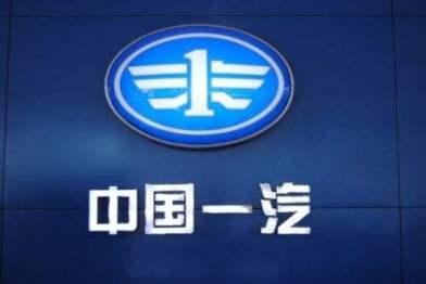 诺基亚贝尔与中国一汽签署战略合作备忘录