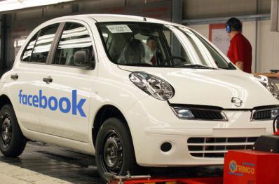 苹果与Facebook同日注册汽车网址域名
