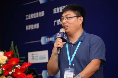 東軟陳靜相:IOT安全-中國車輛信息安全技術發展