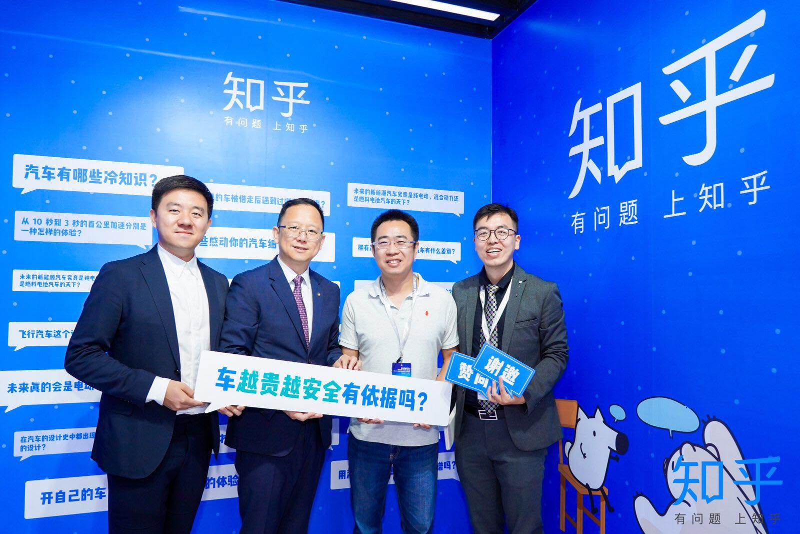 左二为东风乘用车公司副总经理颜宏斌、左三为车云网创始人程李