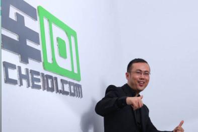 """二手车交易平台""""车101""""获1000万美元A轮融资"""