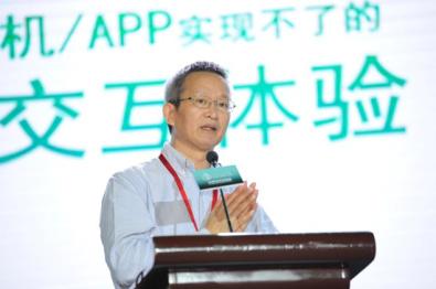斑马CEO施雪松:互联网汽车的演进特征思考