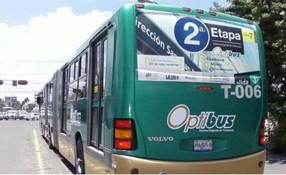 以色列交通技术公司Optibus融资4千万美元 阿里入股