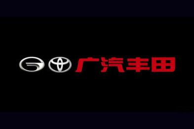 广汽丰田启用全新标识,增加广汽LOGO