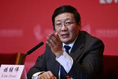 财政部部长楼继伟:政府到2021年将完全取消电动汽车补贴