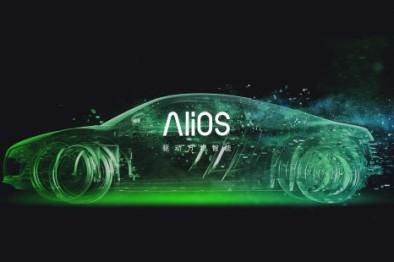 AliOS加入中国汽车质量技术联盟