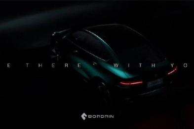 博郡汽车发布首款SUV预告图