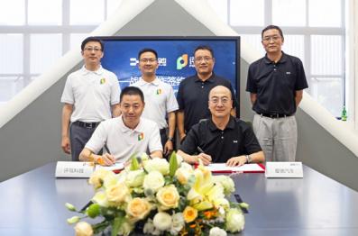 爱驰汽车牵手评驾科技,原长安PSA副总裁徐骏正式加盟