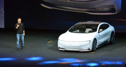 """乐视LeSee超级汽车被爆自动驾驶靠""""遥控器"""""""