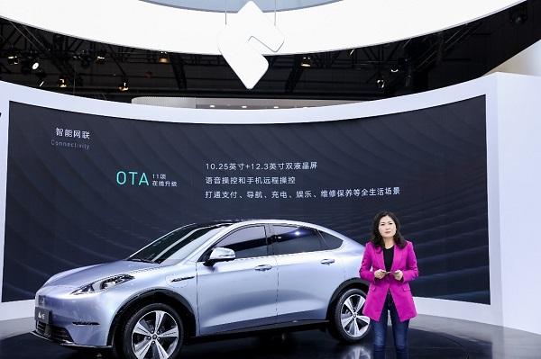 中高端智能电动跨界SUV博郡iV6亮相2019上海国际车展