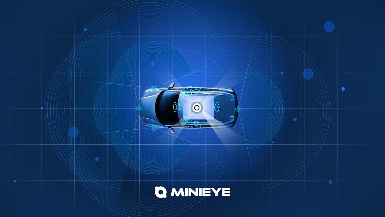 MINIEYE宣布获得2.7亿融资,将推全域感知解决方案