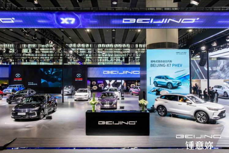 BEIJING汽车携多款实力车型亮相广州车展