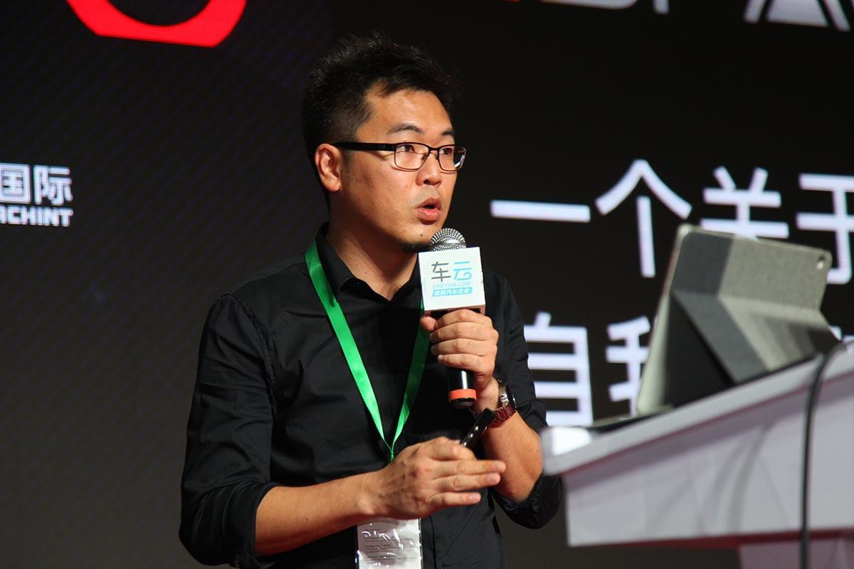 广汽研究院内造型设计部部长 冯煜