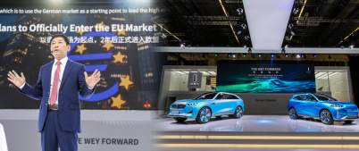 长城汽车宣布两年后全面进入欧盟市场