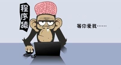 """车云公开课:教你和程序猿谈一场走心的""""恋爱"""""""