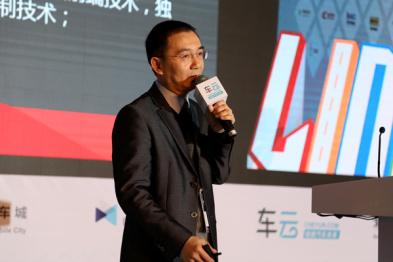 LINC2016汽车交通创业大赛--创来科技CEO陈茂