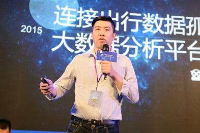 #LINC2015#极奥科技创始人王东明:做一家汽车众包大数据的「加工厂」