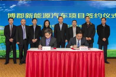 百亿新能源造车项目博郡汽车落户南京