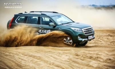 长城汽车10月销售11.5万辆 同比劲增4.48%