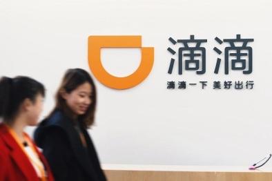 Uber退出中国一年后,滴滴还值500亿美元吗?