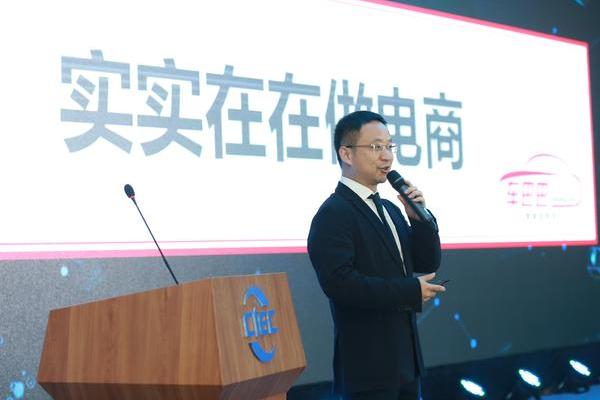 东风日产数据营销总经理张征
