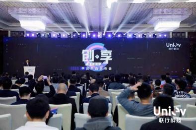 联行科技发布平台产品,充电行业互联互通助力新能源车主畅行中国