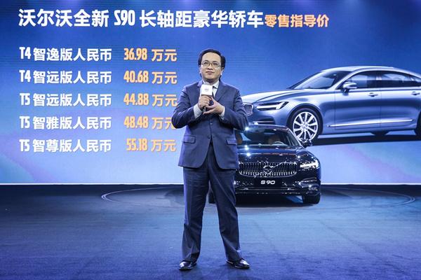 此次上市的包括T4、T5共5款车型,由沃尔沃汽车中国销售公司总经理陈立哲公布上市价格