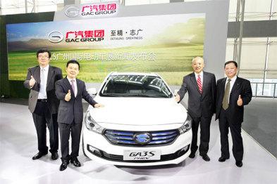 广汽集团新能源战略提速,传祺GS4 EV、GA3S PHEV全球首发
