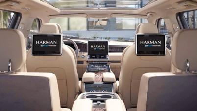 领先语音控制时代技术,哈曼开创车载通讯解决方案