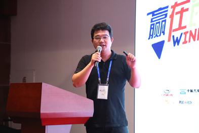 极鱼(北京)科技有限公司——ThisCar车载手势操控方案