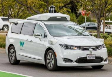 Waymo自动驾驶出租车服务将取消安全员
