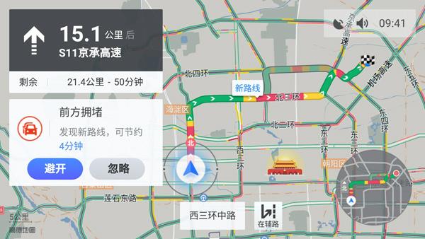 规划页面透出交通事件
