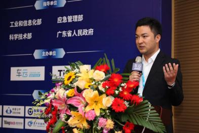 梆梆安全李浩文:「功能+信息」是智能网联汽车安全管理的关键