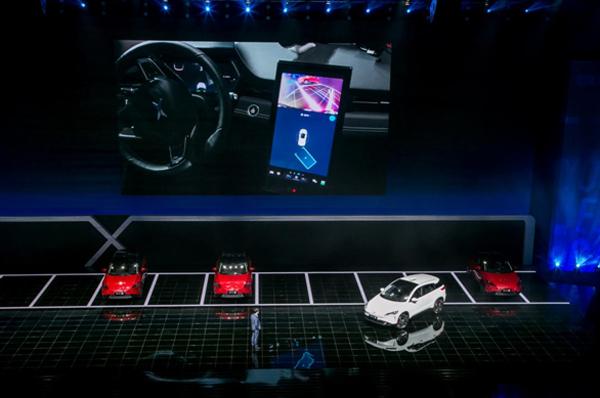 小鹏G3现场展示全场景自动泊车功能