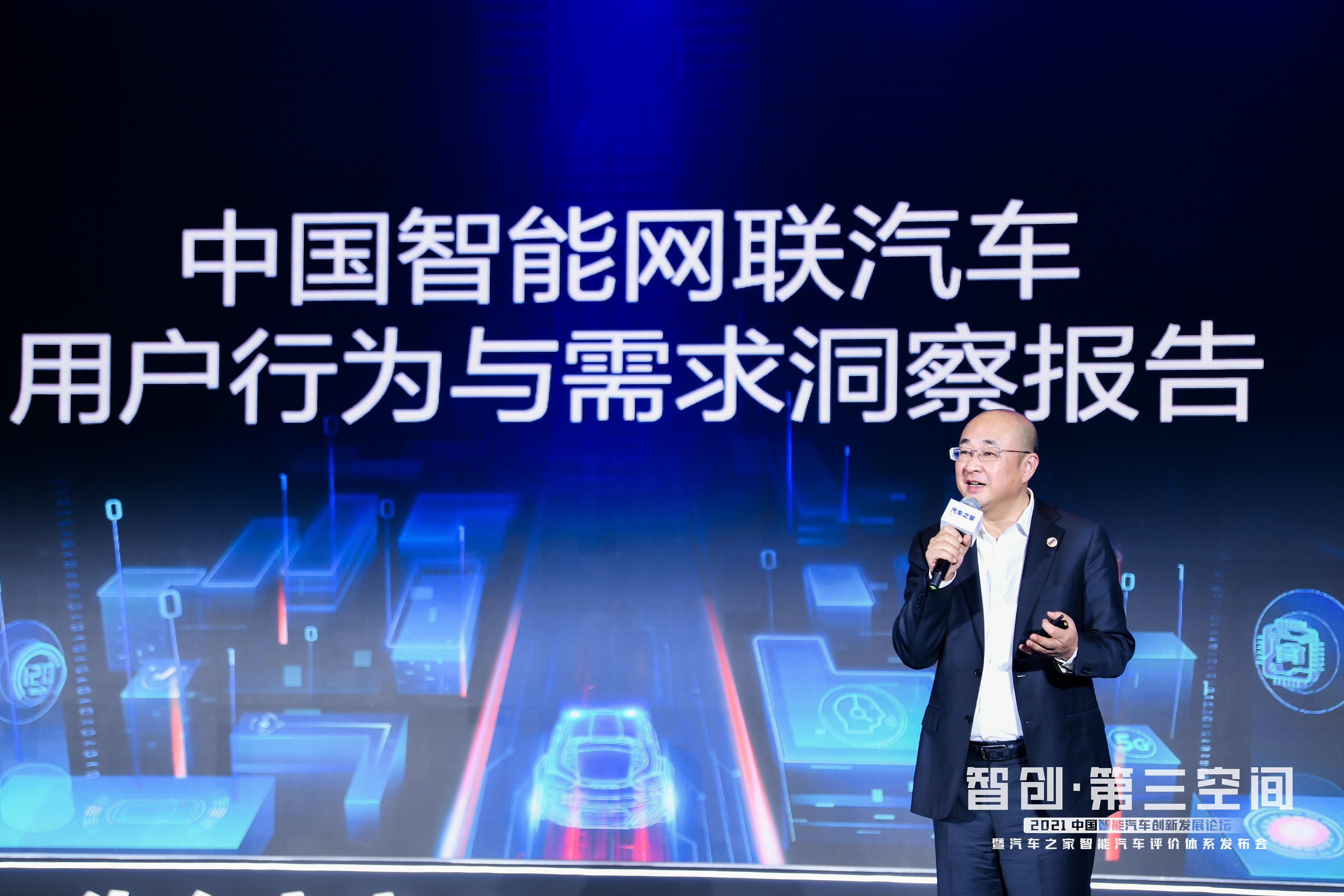 汽车之家联席总裁邵海峰