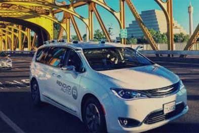 雷诺威与三星电子合作研发自动驾驶技术